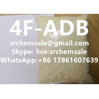 China 4fadb Powder 4fadb is a new research chemical for scientific researching its an analogue of 5fadb on sale