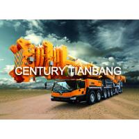 Wholesale XCMG construction machinery Terrain Crane QAY800 from china suppliers