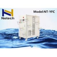 Buy cheap 10G 20G 30G 40G 50G Water Purifier Ozone Generator Water Treatment 12 Months Warranty from wholesalers