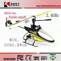 Wholesale 4 Channel 2.4Ghz Micro Radio Control Helicopter with Gyro from china suppliers