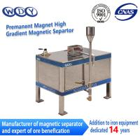 Strong Handling Capacity Permanent High Gradient Magnetic Field With Easy Maintenance