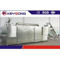 Wholesale Pet Dog Food Electric Food Dryer Machine  , Meat Dehydrator Machine Energy Efficient from china suppliers