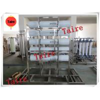 Wholesale mineral water treatment machine from china suppliers