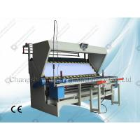 Quality Fabric Inspection Machine (PL-B) for sale
