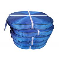 Wholesale Flat Patterned Polyester Webbing Non - Conductive Corrosion Resistant from china suppliers