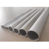 Wholesale Mill Finished Hot Rolling Aluminium Extruded Profiles Heat Dissipation Spare Parts from china suppliers