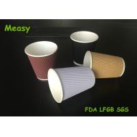 Wholesale Customised Ripple Paper Cups For Coffee / Tea Heat Insulation 8oz 12oz 16oz from china suppliers