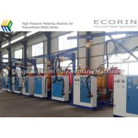 Best Variable Output High Pressure Foaming Machine Alarm Function PU Casting Machine wholesale