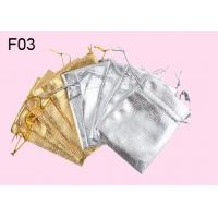 Wholesale Customized Gold / Silver Metallic Satin Drawstring Jewelry Pouch / Pouches from china suppliers