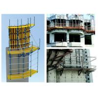 Best Automatic Climbing Formwork / Climbing Platform CP190 System For Vertical Wall and Arced Wall wholesale