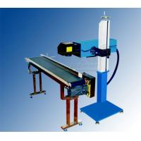 Wholesale Automatic Laser Marking Machines for rare metals and alloy material from china suppliers