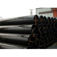 Wholesale API Spec 5L SSAW Oil Field Pipe , Line PE Coated Gas Line Pipe X42 X46 X52 from china suppliers