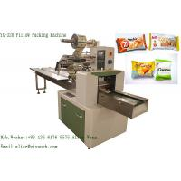 Wholesale YX-320G Individual Bag Packaging Machine for Pastry croissant custard swiss roll cake bakery Pillow Type Packing Machine from china suppliers