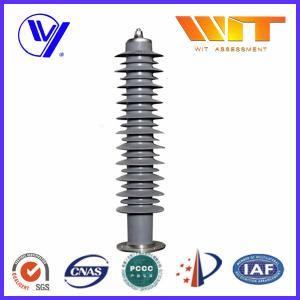Wholesale 500KV HV Substation Lightning Arrester for Lighting Surge Protection Self Standing from china suppliers