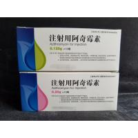 Quality Western Medicine Azithromycin for Injection GMP 0.25g*10 vials 0.125g*10 vials for sale