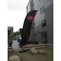 Wholesale Double Side Printed Beach Flags from china suppliers