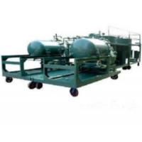 Buy cheap Engine Oil Recycling Machine/ Purifier/filtration/refinery from wholesalers
