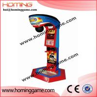 China Cola prize redemption boxing punch arcade game machine / water vending machines for sale(hui@hominggame.com) on sale