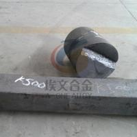 Wholesale Monel K500 (UNSN05500) (Alloy K500) from china suppliers