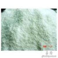 Wholesale Ammonium dihydrogen phosphate from china suppliers