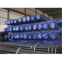 Buy cheap DIN 17175 Boiler Tube from wholesalers