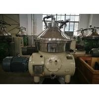 Wholesale Small Occupy Disc Stack Centrifuge For Beverage Orange Juice Industry from china suppliers