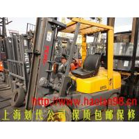 Wholesale FORKLIFT TRUCK 3ton  tcm  forklift from china suppliers