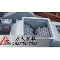 Wholesale YuKuang Industrial Double Roller Crusher/Roll Crusher/Construction Equipment from china suppliers