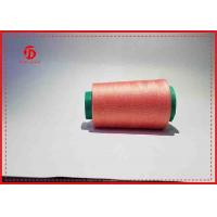 40S/2 5000Y Silicone Coated Polyester Embroidery Thread Eco - Friendly