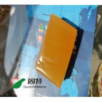 Quality Yellow Block Envelope Hot Melt Adhesive Packaging Strong Bonding Strength for sale