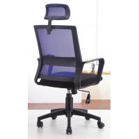 Wholesale Mesh Back Adjustable Height Office Chair With Wheels Environmental Friendly from china suppliers