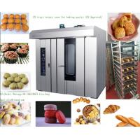 Wholesale Baking Bread Diesel Hot Wind 32 Pan Electric Rotary Oven from china suppliers