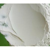 China High release consmetic grade Negative Ion Powder/micron grade Tourmaline Anion Powder for sale