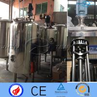 316L Sliver Sanitary Stainless Steel Mixing Tank  With Scraper 5.5kw
