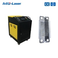 Wholesale Industrial 20mm 80W Portable Rust Removal Machine from china suppliers