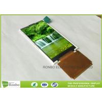 China Durable TFT LCD Screen 3.0 Inch IPS 240 * 400 MCU 16 Bit Customized IPS Free View Angle for sale