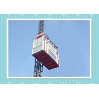 China Heavy 3 Ton Construction Material Lifts , High Speed Industrial Elevator on sale
