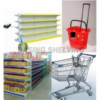 Buy cheap Shop equipment ,business shopfittings from wholesalers