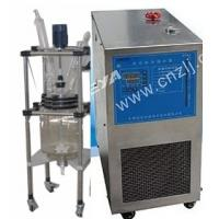 Refrigeration heating circulator for sale