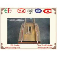 Wholesale High Mn Steel Casting Parts for Crushers 400kg EB12005 from china suppliers