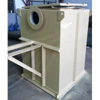 Wholesale ER24/01 Cement Silo Filter / Dust Collector Industrial For Concrete Batching Plant from china suppliers