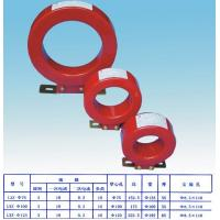 Wholesale High Tension Zero Sequence Current Transformer Casting Resin Material High Voltage from china suppliers