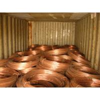 Wholesale Copper Scrap, Copper Wire Scrap, Millberry Copper 99% from china suppliers