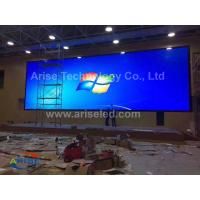 Buy cheap 400x300mm Die-casting Aluminum LED Panel P1.2mm P1.5mm,P1.6mm,P1.9mm,P2mm SMD from wholesalers