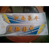 Wholesale screen printing motorcycle sticker from china suppliers