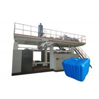 Wholesale 1 - 2 Layers Plastic Tank Manufacturing MachineHigh Output With Accumulator from china suppliers