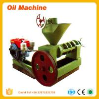 Wholesale Mustard seed oil press machine cooking oil production plant from china suppliers