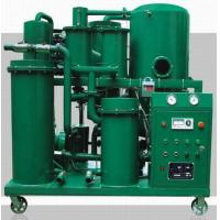 Wholesale Sell Vacuum Lubricating Oil Purifier/ Oil Recycling from china suppliers