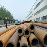Wholesale ZGL seamless steel pipe stocklist from china suppliers