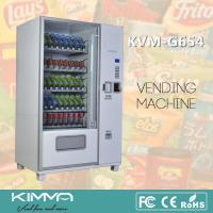 China Automated headache medicine pharmacy vending machine with card swipe KVM-G654 on sale